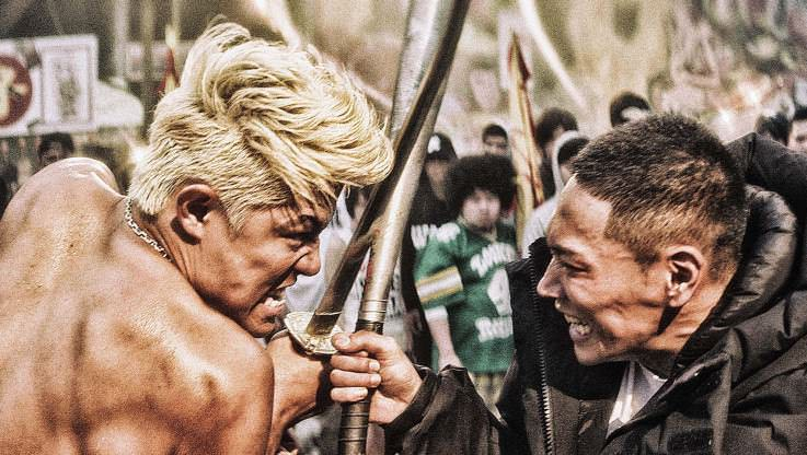 Tokoyo Tribe